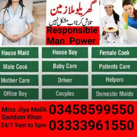 We Provide Trustworthy Home Staff Available Cook Maid House Maid's