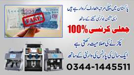 Cash Currency Note bill money Counting Machine in Pakistan,locker