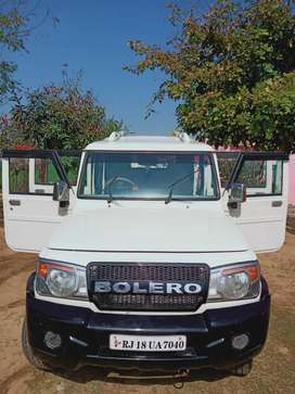 Bolero in mint condition