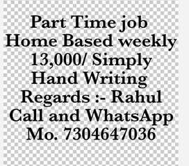 Simply handwriting job available