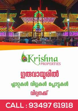 Property at affordable prices in Guruvayur