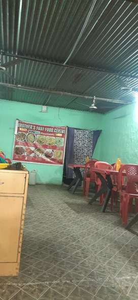 Fast food  centre