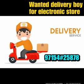 WANTED DELIVER BOY AT COIMBATORE