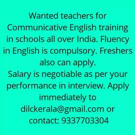 Wanted Communicative English Trainer.