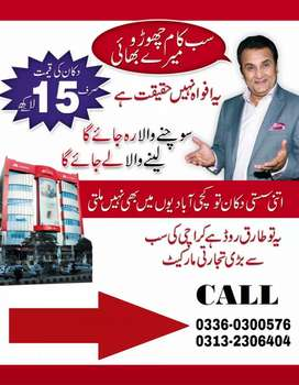 Shops & Offices Available For Sale At Main Tariq Road Karachi.