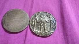 Uang kuno mesir