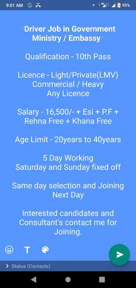 Driver Job in Ministry(Contractual) 5 Day Working