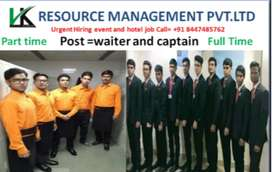 urgent hiring for waiters, captain, good looking, 10th pass apply
