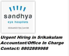 Office in charge, Office maintaining, Accounts