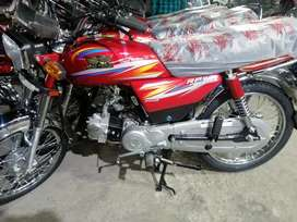 Road Prince RP70