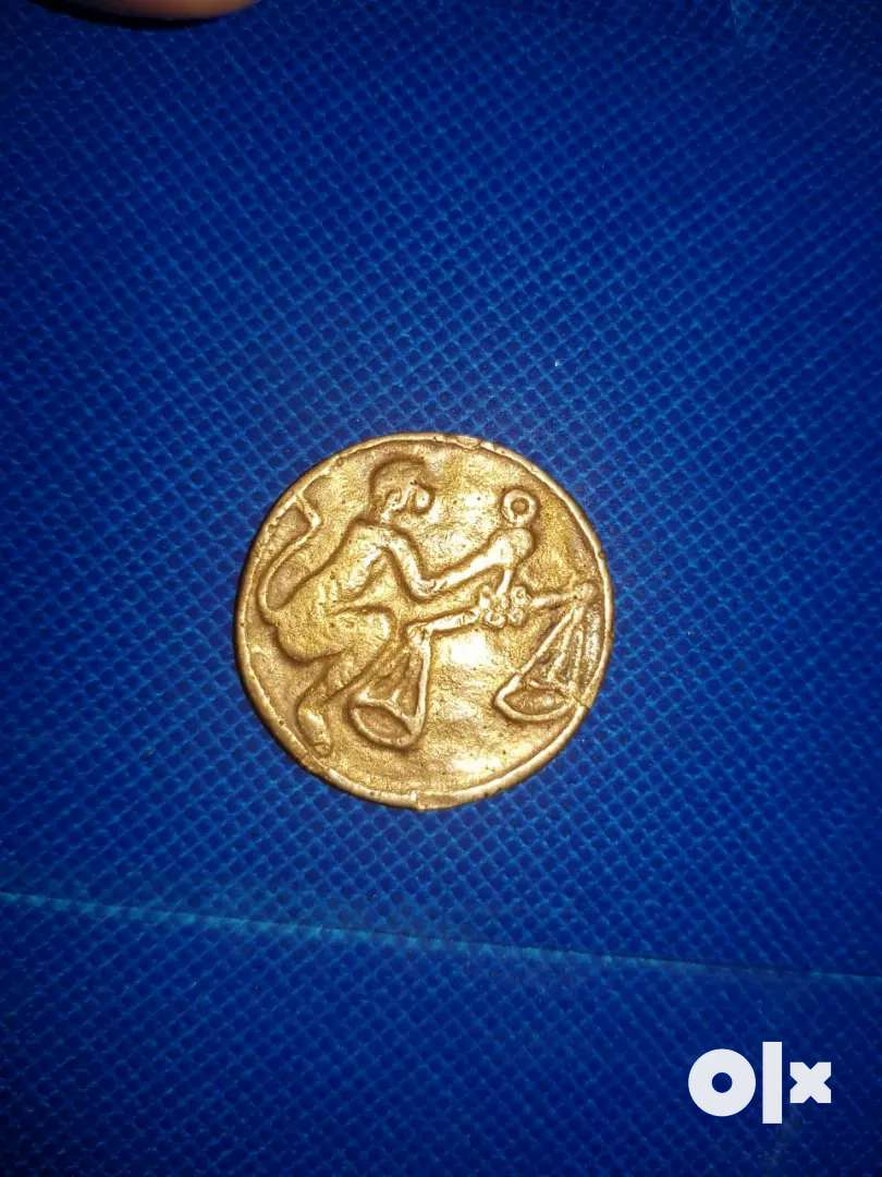 Very old antic coin rare 0