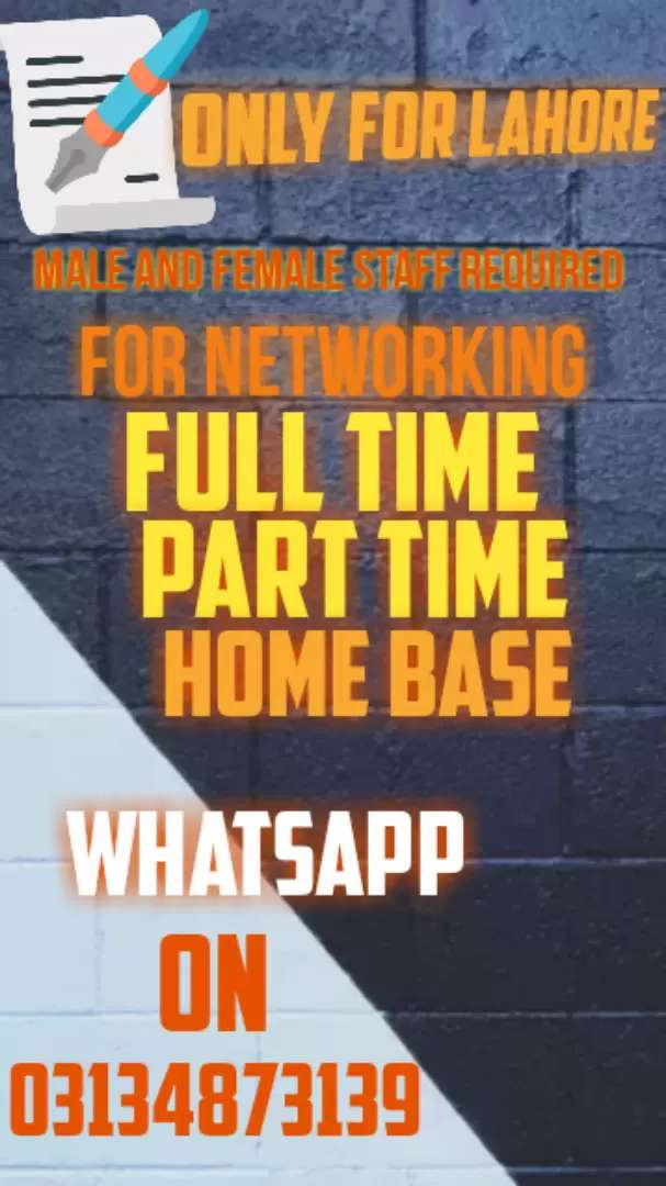 Networking job available 0