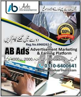 Facebook advertisements fbr approved