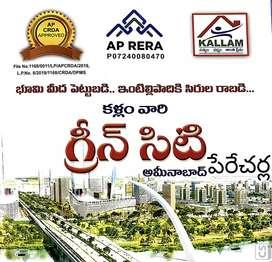Butifull investment crda & rera approved plots