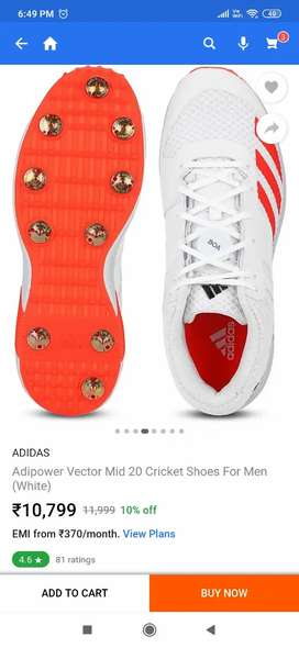 Adddidas full spikes shoe