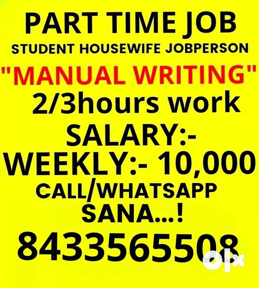 Data  Writing Job 0