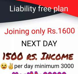 Private limited company immediately hire