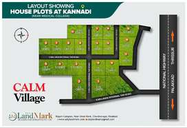 House plots near pudussery and medical college