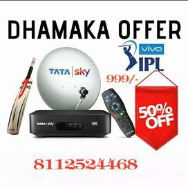 Tata sky  HD connection only 999₹