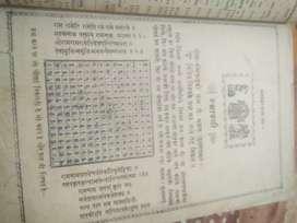 Old Ramian with Sanskrit language