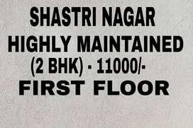 Near Shastri Nagar Highly Maintained 2 BHK