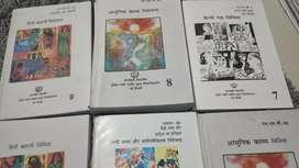 IGNOU HINDI COMPLETE SET OF BOOKS
