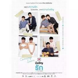 DVD Drama Thailand Love By Chance Thai Movie Film Kaset BL Boylovers