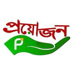 Sales executive needed in nalbari dristict of proyujon group
