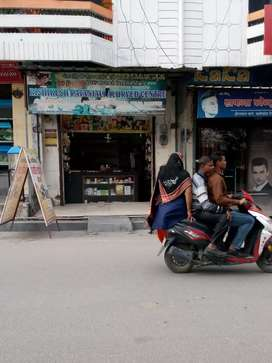 Shop  heeralal Road near old bus stand near ambedkar chaok Rishikesh