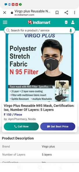 Virgo plus mask wholesaler