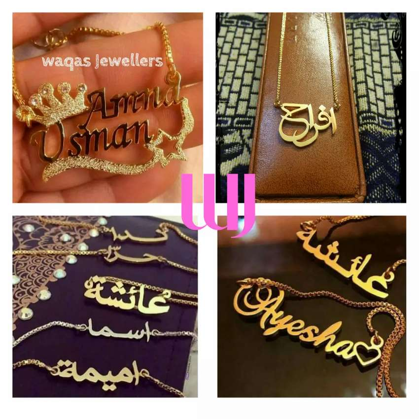 Customized Artifical Name jewellery 0