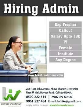 Hiring admin for institute