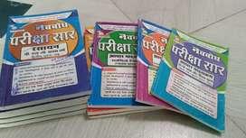 Paricha Saar Bsc first year