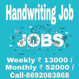 Full Vacancy Handwriting Job