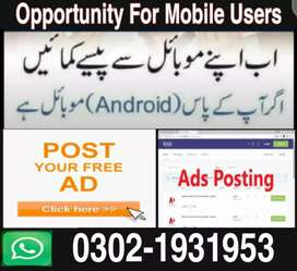 home based and part time jobs no registration fee for everyone
