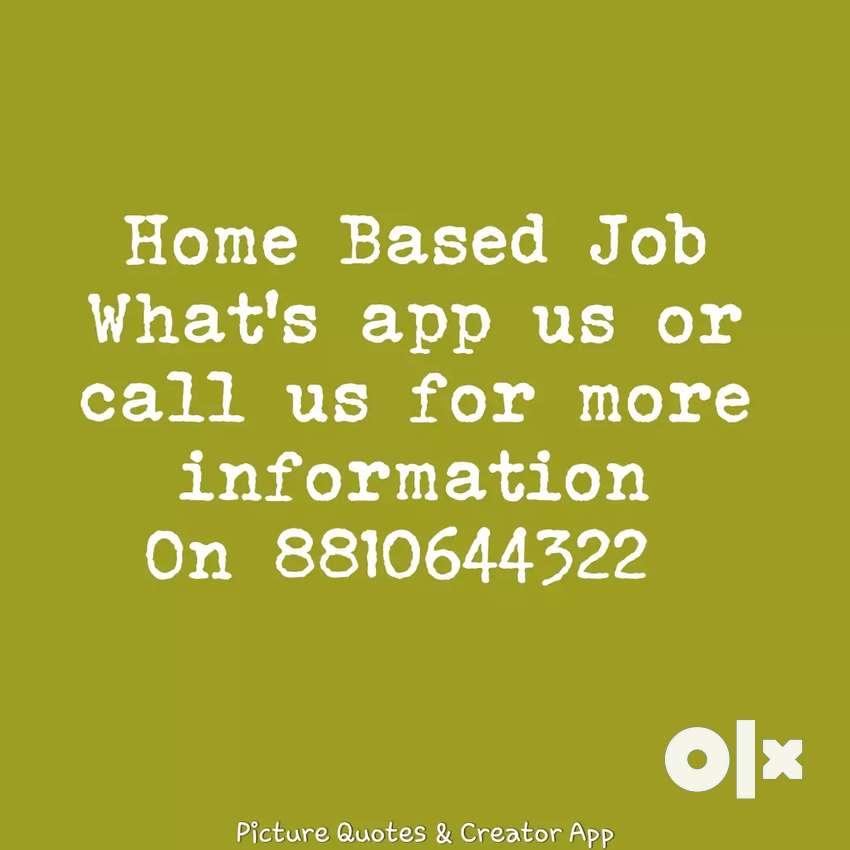 simple data entry work available 0