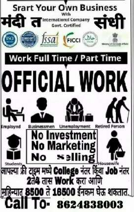 Urgent opening for our company