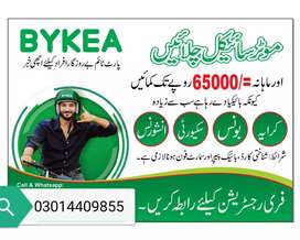 Bykea Sales Promoters