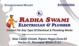 Radha swami electrician and plumber