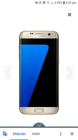 sell my samsung galaxy s7 edge