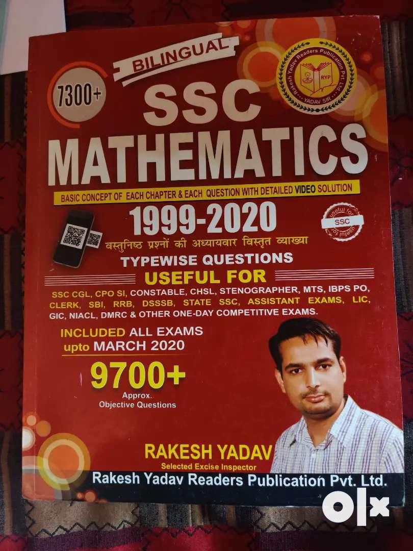 Brand new SSC CGL book Rakesh Yadav 0