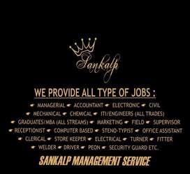 Telecaller Customer Care Clerk