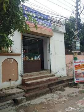 Lda approved shop