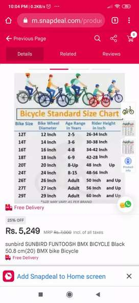 KIDS BMX CYCLE FOR BOTH GIRLS AND BOYS FOR RS.2500. ,MRP RS.7000