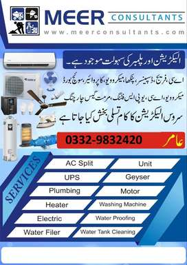 Ac Technician - Ac Services - Gas Filling - Plumber Services in Lahore
