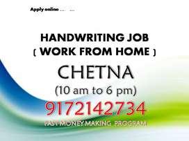 Work from home (handwriting work)