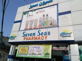 Pharmacy experienced salesman required