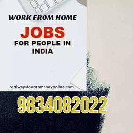 Typing jobs Online/offline