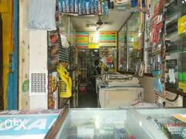 Well maintained shop at junction of sv road and station road