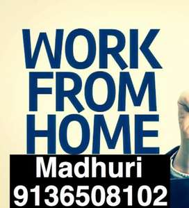 ¶¶Job ghar bethe part time job from home¶¶